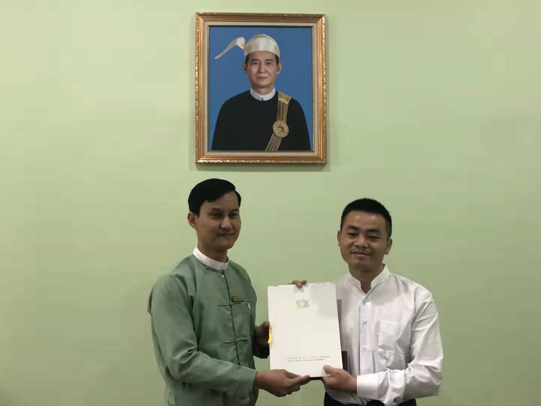Endorsement Received (8.12.2018)